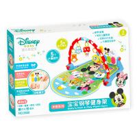玩具开学季婴儿脚踏钢琴健身架0-1岁新生儿音乐游戏地毯摇铃玩具 2800 婴儿健身架