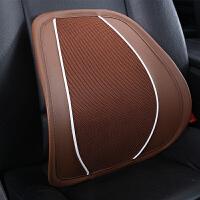 汽车腰靠护腰靠垫车用腰垫四季通用透气可办公室椅靠背腰托护腰枕