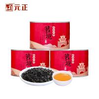 元正红茶浓香型茗境正山小种武夷山茶叶散装60g*3罐