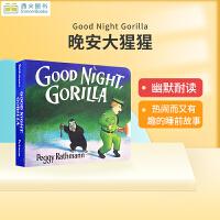 英文原版绘本 Good Night Gorilla 晚安大猩猩 吴敏兰绘本123第95本 纸板书 佩吉・拉特曼(Peg