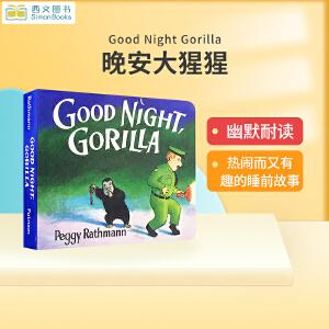 英文原版绘本 Good Night Gorilla 晚安大猩猩 吴敏兰绘本123第95本 纸板书 佩吉・拉特曼(Peggy Rathmann) 3-6岁低幼儿童英语绘本图画书