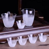 【新品】云雾杯功夫茶具玻璃品茗杯公道杯盖碗雾化磨砂工艺简约耐热茶杯 云雾套装 7件