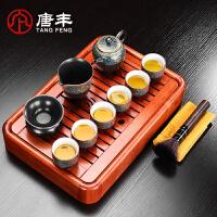 唐丰花梨木茶具小套组实木茶盘家用茶船陶瓷功夫泡茶器简约托盘