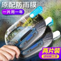 汽车后视镜防雨膜纳米反光倒车镜防雨驱水雾玻璃贴膜长效通用