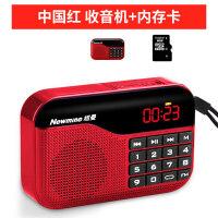 纽曼N63收音机新款便携式半导体广播老年人老人用的迷你微小型袖珍随身听播放器可充电插卡全波段fm调