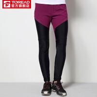 【一件25折】探路者春夏季新款户外男女弹力轻薄速干跑步运动长裤KAMF91662