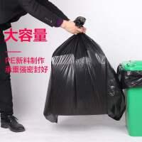 垃圾袋大号商用黑色厨房环卫60x80加厚手提收口小号特厚分类50只