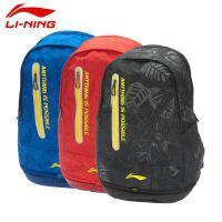 新款Lining李宁羽毛球双肩包男女背包 户外运动健身运动双肩背包包