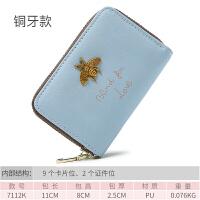 钱包 ins火的零钱包卡包一体包女式小蜜蜂可爱个性迷你卡片包潮 浅蓝 铜牙拉链