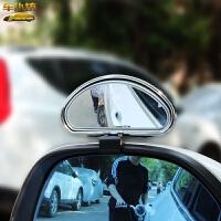汽车后视镜辅助镜教练大视野广角盲点镜小车倒车镜反光镜