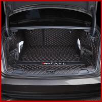 奥迪A4L后备箱垫18款内饰改装专用汽车用品全包围尾箱垫