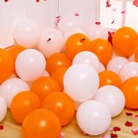 典装饰生日派对气球装饰结婚婚房场景布置浪漫气球开业宴会气球100个装 100个 桔色+白色