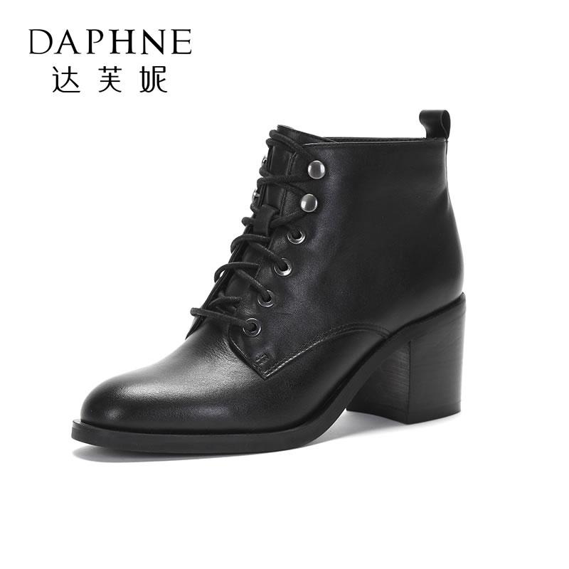 Daphne/达芙妮冬新款短靴 复古英伦马丁靴潮流时尚及踝靴女- 支持专柜验货 断码不补货