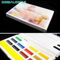 SIMBALION 雄狮 12色随身透明水彩绘具 水彩颜料 固体水彩