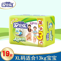 安儿乐超能吸 金装二代XL9016N+3 棉柔婴儿纸尿裤XL码19片 加大号适用13kg