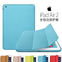 Askin苹果iPad Air 2 mini3 mini2 Smart Case 休眠保护套/皮套 无缝全包边 三折支架 iPad5保护套 iPad Air皮套 iPad mini保护套 【赠贴膜+防尘塞】