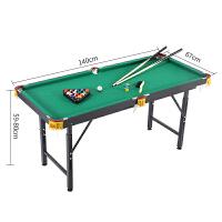台球桌游戏儿童迷你小桌球大号家用美式英式桌面上小台球亲子玩具可升降折叠 1.4米升降折叠台球桌(英式)