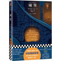 城堡(《城堡》是一场对自我的探索,每个陷入迷茫的人都该读一读!卡夫卡代表作!收录权威评析导读!)(读客经典文库)