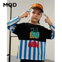 MQD男童长袖T恤纯棉2020春季新款中大儿童宽松竖条纹上衣体恤