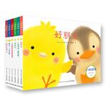 小鸡球球成长绘本系列:全6册(新版)