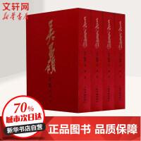 吴昌硕全集 绘画卷(4册) 上海书画出版社有限公司