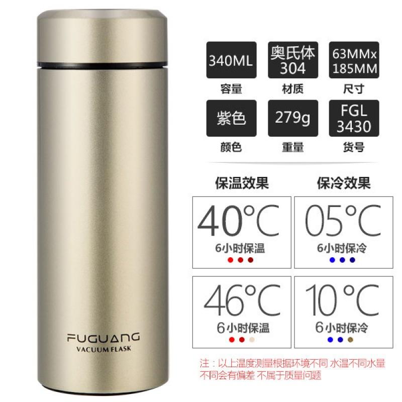 保温杯304不锈钢大容量真空保温杯男士便携水杯茶杯个性简约抖音