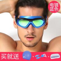 游泳镜泳镜高清防雾防水男女士平光大框游泳眼镜装备