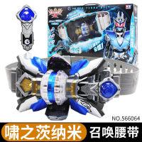 铠甲勇士铠传拿瓦召唤器腰带全套套装声光玩具男孩儿童 官方正版
