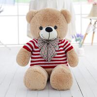 毛绒玩具泰迪熊公仔大号抱抱熊玩偶布娃娃生日情人节礼物送女生