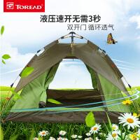 【一件3折】探路者户外帐篷 2017新款三人液压全自动露营双层速开帐ZEDF80451