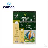 法国CANSON康颂素描本8K素描纸绘画本写生速写本160g 20张。