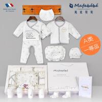 0-3个月婴儿衣服婴儿礼盒套装春夏季婴儿满月宝宝礼品婴儿礼盒套装