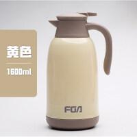玻璃内胆保温水壶大容量保温壶家用热水瓶暖壶便携保温瓶子 抖音