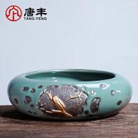 唐丰陶瓷茶洗大容量洗茶碗家用茶杯收纳碗开片可养清新浮雕笔洗