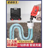 通下水道疏通机神器电动管道*马桶家用厨房工具堵塞专业钢丝簧
