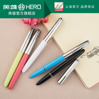 创意文具英雄616plus升级新款钢笔经典复古老款男女中小学生书写练字办公用钢笔 单支装
