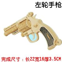 拼图木制 拼图立体3D模型船儿童手工军事飞机拼插积木制拼装玩具枪
