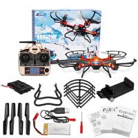 有摄像头的无人机拍照飞机专业实时航拍四轴飞行器 WIFI录像拍照 手机遥控飞机 +易损配件包