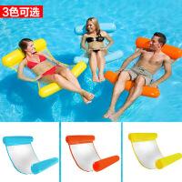 水上充气吊床沙发浮床可折叠夏季靠背浮排水上躺椅泳池派对浮椅