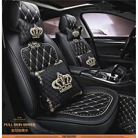 汽车坐垫别克凯越君威朗英朗GT昂科威拉四季皮革专用全包座套