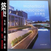 滨水景观 滨水区 海河湖风景区 景观设计 图书