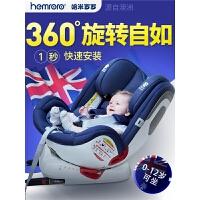 宝宝婴儿童安全座椅汽车用载0-4-3-12岁360度旋转可坐躺
