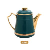 【好货】北欧创意咖啡杯碟套装家用陶瓷托盘欧式下午茶具水具喝水杯