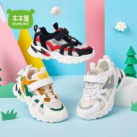 木木屋童鞋2021春季新款儿童运动鞋女童运动鞋(26-37码)男童女童运动鞋休闲鞋单鞋2810