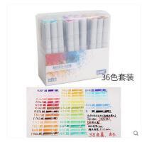 STA/斯塔6801酒精性双头马克笔套装 36色套装手绘漫画设计笔