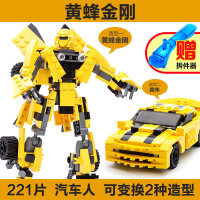 积木男孩子变形机器人金刚5拼装儿童擎天柱大黄蜂玩具模型