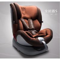 儿童汽车安全座椅0-4-12岁婴儿宝宝椅车载坐椅360度旋转