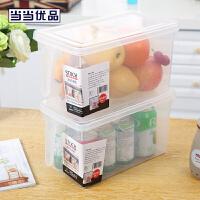 当当优品 带手柄保鲜盒 塑料带盖冰箱收纳盒 2个装