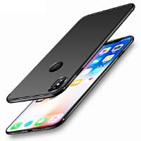 全包微磨砂手机壳 tpu苹果8/76s保护套iphoneX 无防尘塞款黑色