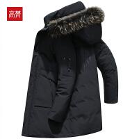 【1件3折到手价:488元】高梵羽绒服男中长款2019冬季新款连帽毛领黑色韩版潮流加厚外套